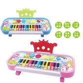兒童電子琴玩具可彈奏早教益智音樂琴tz1620【歐爸生活館】