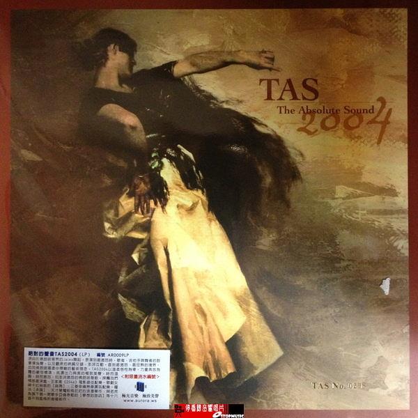 【停看聽音響唱片】【黑膠LP】絕對的聲音TAS2004
