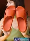 防滑拖鞋 居家用拖鞋女夏季室內穿防滑靜音防臭情侶浴室洗澡軟底男士涼拖鞋 星河光年