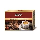 UCC炭燒濾掛式咖啡8g*24入 超值二入組【愛買】