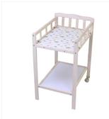 貝士奇尿布臺嬰兒床嬰兒護理臺寶寶BB撫觸臺環保獨立洗澡臺換衣臺