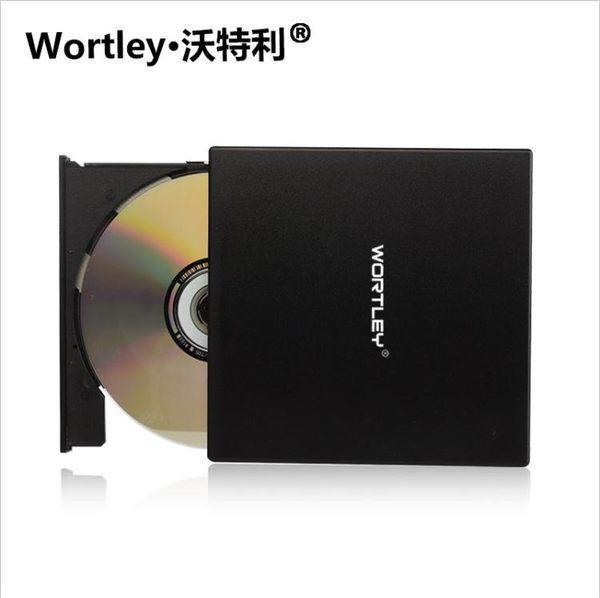 筆記本臺式一體機通用外接式DVD燒錄機/器 DA575『黑色妹妹』