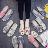 夏季新款韓版休閒一腳蹬布鞋女軟底老北京透氣百搭平底懶人帆布鞋