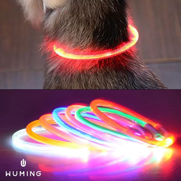 LED 發光 寵物項圈 頸圈 USB 充電 貓 狗狗 夜間 遛狗 防走失 防車禍 夜光 寵物用品 『無名』 M10124