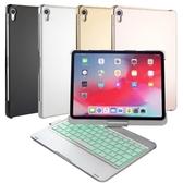 iPad Pro11吋平板專用360度旋轉型藍牙鍵盤/筆電盒