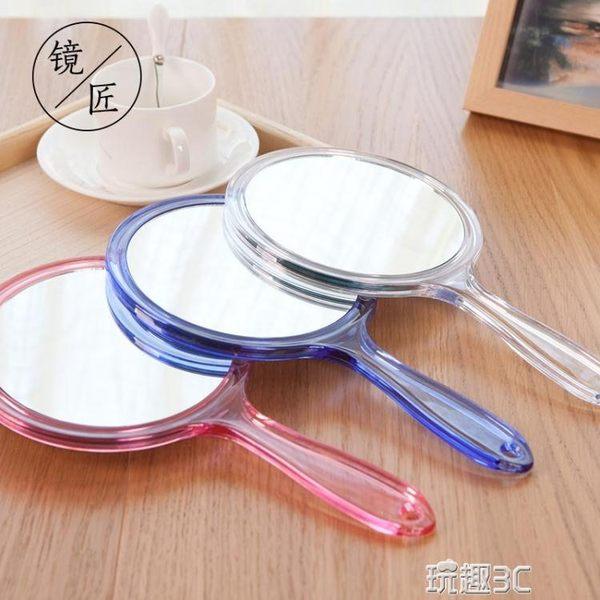 化妝鏡 大號手柄化妝鏡高清簡約鏡子雙面放大梳妝鏡隨身便攜美容院牙科鏡 玩趣3C