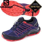 【SALOMON 索羅門 女款 XT ASAMA GORE-TEX 健野鞋《藍/紅粉》】394695/防水透氣/健野/跑步/運動鞋★滿額送