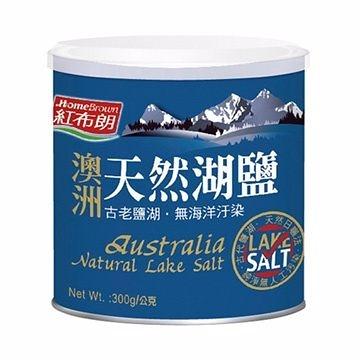 【紅布朗】澳洲天然湖鹽 (300g/罐)