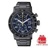 CITIZEN星辰Eco-Drive  紳士時尚光動能腕錶 CA0645-82L -黑x藍