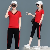 運動套裝 休閒套裝女春夏季2019新款韓版時尚寬鬆顯瘦跑步運動服棉兩件套潮 時尚芭莎