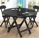 戶外桌椅 折疊圓桌餐桌椅組合家用小戶型簡...