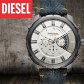 DIESEL國際品牌Stronghold重裝武力個性計時腕錶-牛仔/51mm 公司貨DZ4345/另類設計/禮物/情人節