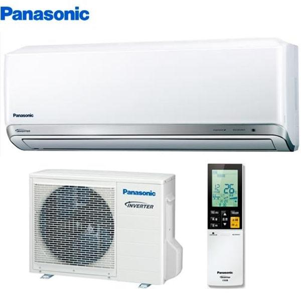 ※國際Panasonic※PX系列變頻分離式冷專冷氣*適用2-3坪 CU-PX22BCA2/CS-PX22BA2(含基本安裝+舊機回收)