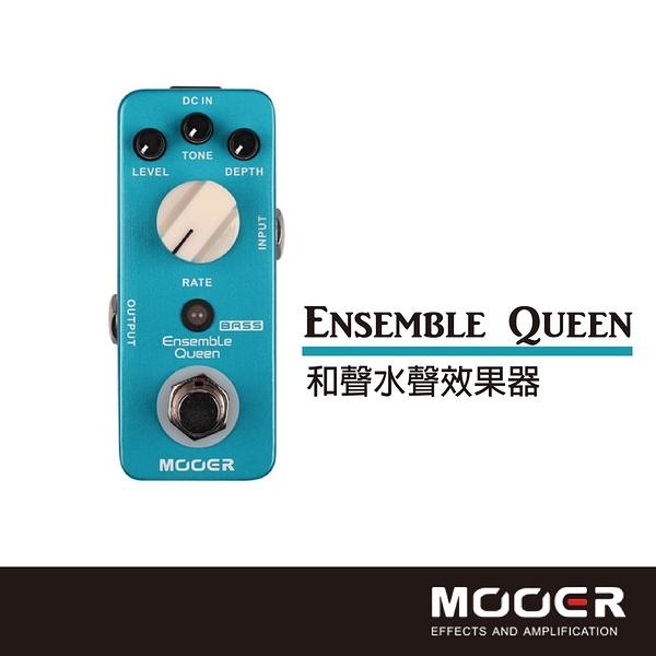 【非凡樂器】MOOER Ensemble Queen和聲水聲效果器/贈導線/公司貨