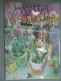 【書寶二手書T5/漫畫書_ZJK】全彩街角浪漫譚Colorful dreams 2_Vofan