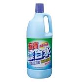 藍寶清香漂白水1500ml