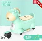 小哈倫兒童馬桶坐便器女寶寶便盆小孩嬰兒幼兒男尿盆男孩女孩家用 NMS蘿莉新品