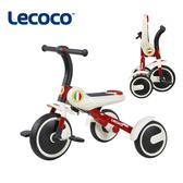 【愛吾兒】Lecoco 可折疊兒童三輪車-白武士