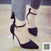 高跟鞋 新款韓版中空一字扣單鞋女黑色性感細跟百搭女士高跟鞋子 聖誕慶免運