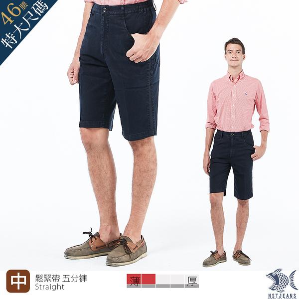 【NST Jeans】單寧控 天絲棉牛仔短褲(中腰鬆緊帶) 390(9466) 男特大尺碼 台製 微彈