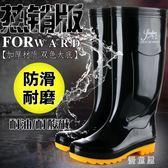 男士高筒水鞋防水防滑雨鞋加絨保暖長筒雨靴工地勞保膠鞋套鞋 QG7615『優童屋』