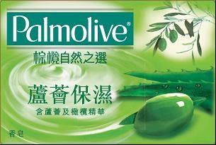 棕欖蘆薈保濕香皂 115g (綠)