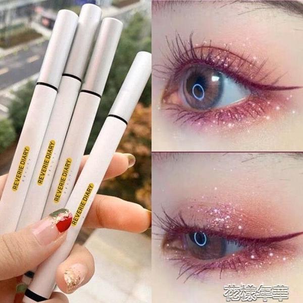 眼線筆【爆款】小眼線筆防水速干持久不暈染奧學生新手細頭眼線筆丁 快速出貨