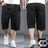 加肥加大碼牛仔短褲男寬版直筒胖子五分褲中褲男夏季【左岸男裝】