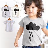男童上衣 / 女童上衣 / 男女寶下雨短T -日本Milkiss