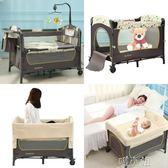 便攜式嬰兒床可摺疊新生兒多功能寶寶搖籃床bb床拼接大床  igo