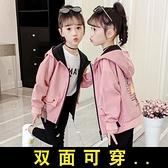 女童秋裝2020新款中大童兒童裝春秋洋氣網紅女孩上衣12歲夾克外套 怦然心動