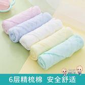 紗布手帕 寶寶棉質紗布口水巾嬰兒洗臉巾小毛巾方巾新生兒用品兒童手帕手絹 1色