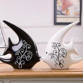 家居飾品客廳裝飾擺件創意聖誕禮物陶瓷現代黑白情侶對吻魚【年終慶典6折起】