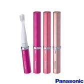 【國際牌Panasonic】攜帶型音波震動電動牙刷EW-DS13(桃粉/粉金)