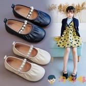 女童皮鞋韓版公主鞋小女孩豆豆時尚童鞋兒童鞋子單鞋軟底【淘嘟嘟】