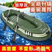 橡皮艇加厚耐磨充氣船2/3/4人皮劃艇雙人釣魚船特厚氣墊船沖鋒舟  (pink Q 時尚女裝)