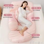 孕婦枕頭護腰側睡枕托腹側臥多功能枕u型抱枕靠枕墊孕期睡覺神器gNMS【蘿莉新品】