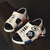涼鞋童鞋 男童涼鞋夏兒童鞋子1-3-6歲寶寶鞋軟底沙灘涼鞋小童鞋子(中秋烤肉鉅惠)