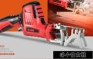手電鑽 鋰電往復鋸家用多功能手提電鋸充電式電動鋸小型馬刀木工伐木鋸子