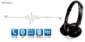 [春節特惠 下殺$699] CORAL BMD-800  BMD800 MP3藍芽無線耳機麥內建隱藏式麥克風