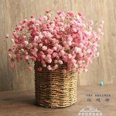 森系幹花束花籃套裝自然真花滿天星桌面家居裝飾插花擺件七夕禮物 促銷價