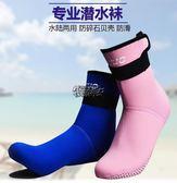 潛水襪浮潛鞋子沙灘襪長筒款防滑下水游泳男女成人兒童3mm加厚 街頭布衣