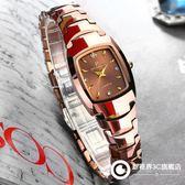 手錶 超薄防水女士手錶女士腕錶石英女鎢鋼女錶