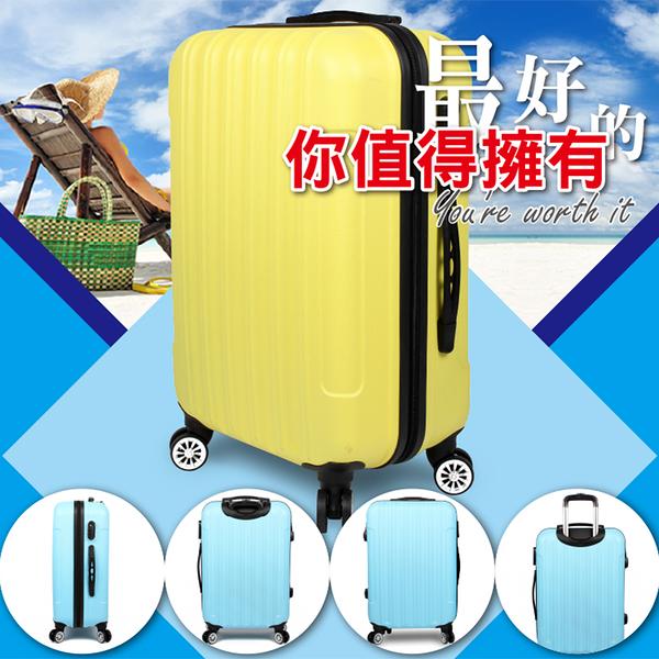 買一送一!! 旅行好幫手 ABS防刮 超輕量24吋行李箱