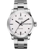 MIDO 美度 Multifort 系列經典鋼帶機械錶-白/44mm M0054301103180