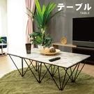桌子 客廳桌 矮桌【T2】北歐經典大理石紋桌 天空樹生活館