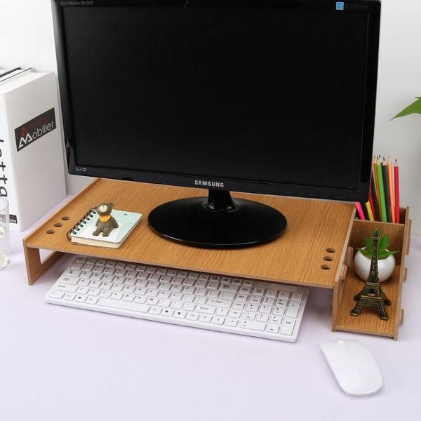 筆電架筆記本電腦增高架一體機液晶顯示器底座辦公室桌面鍵盤收納置物架 七色可選xw