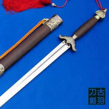 【26寸】古羽寶劍  仁武陰陽太極軟劍