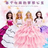 芭比娃娃套裝女孩公主大禮盒婚紗換裝洋娃娃衣服女孩兒童仿真玩具WY 七夕節活動 最後一天