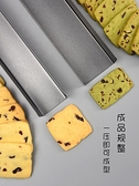 烘焙模具面包整形器吐司模具曲奇餅干法棍【步行者戶外生活館】